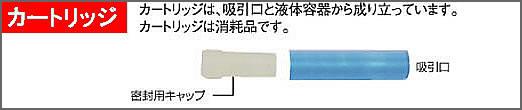 人気の電子たばこ-taeco